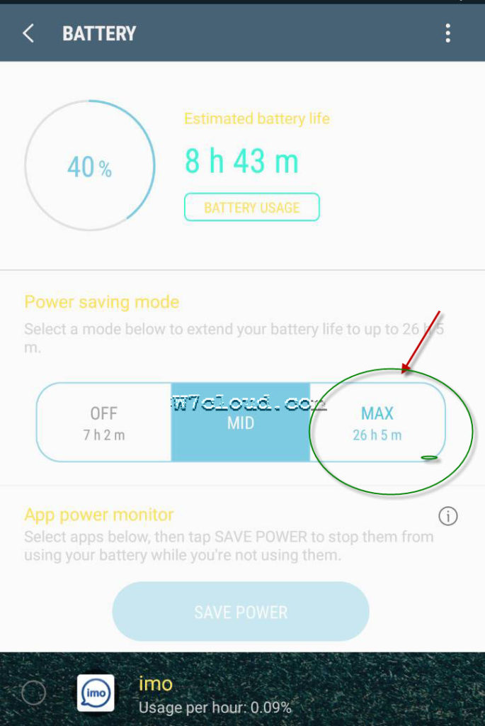 ultra power saving on android nughat note 5